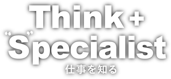 Think+Specialist